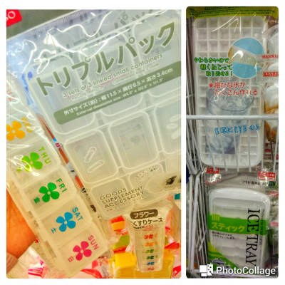 Daiso pill containers and ice trays