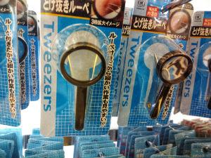 Daiso magnifying tweezers